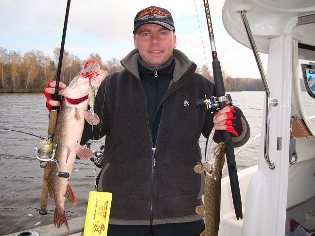 открытие летней рыбалки в ярославле